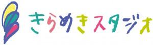 キラスタロゴ横_白